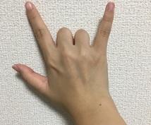 手話を覚えよう!手話学習のお手伝いします 初心者または手話講習会通い中の方!手話を学びたい人!