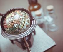 WEBセミナー:『お金・経済の知識』日本の現状とリスク・その対応策について