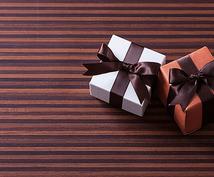 彼氏彼女お父さんお母さんむけのプレゼント選びます 迷ってる人 誕生日や祝い事に どんな風にしたら喜んで貰えるか