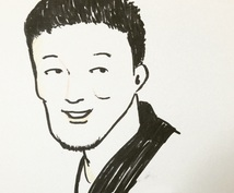 手描きタッチの似顔絵を描きます 独特な雰囲気の似顔絵をご希望の人にオススメ