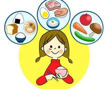 病院管理栄養士が栄養指導します 1週間徹底的にお付き合いします!