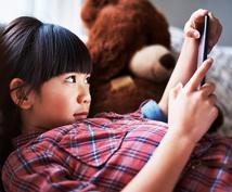 子供のスマホ課金をやめさせる方法教えます 止められない子供のアプリ課金の改善に向けた対策法