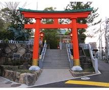 神社・仏閣へあなたに代わって参拝代行します 健康・良縁・仕事・家庭円満あなたに代わってお参りします。