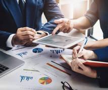 現役戦略コンサルが実務向けのパワポ資料を作ります 中央省庁や一部上場企業を動かすレベルのスライドを作成します