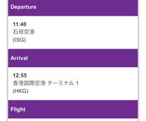 6円で格安航空券をゲットしたセール必勝法教えます 過去には北海道から沖縄まで2000円で行ったこともあります。