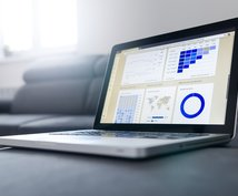 Excel作業、マクロ&VBAで効率化します Excelでの面倒な手作業を、自動化しよう