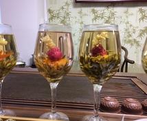 あなたのご要望に応じたお茶を作ります あなただけのお茶・ブレンド茶をお作りします!