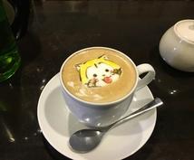 美味しいコーヒーの淹れ方を教えます コーヒーを美味しく淹れたい。けどどうすれば?という方に