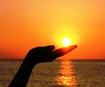 あなたの人生に奇跡を起こす方法教えます 【幸せに生きる引き寄せの法則14日間完全サポート】