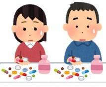 病院では訊きづらい薬、サプリ、食事の悩みを伺います 病院などでは聴きたくても気が引ける、そんなお悩みを解決します