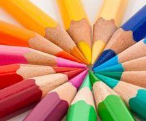 45日以内、気を付けた方がいい色をお伝えします カラー占い/直感で浮かんだ色、視えた色など