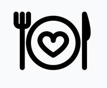 健康に最適な食事法教えます あなたのカラダはあなたが食べたもので出来ています!