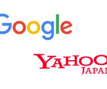 GDN,YDN,検索広告のアカウントを診断します サイト流入効率や獲得効率などでお悩みの方へ!