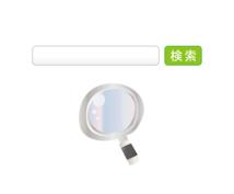 キーワードの検索ボリュームを調査します ご指定のキーワードで検索ボリューム数を調査します。複数OK!