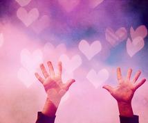 たっぷりの愛を受け取れるあなたに整えます 受け取りスイッチオン☆なりたい自分になりたいあなたへ