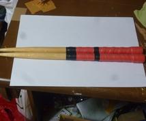 太鼓の達人のマイバチ作ります マイバチ作るのが面倒、難しいと思っている方必見!
