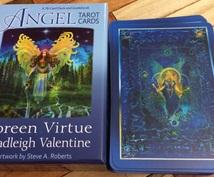 エンジェルタロットカードリーディングをします 天使達からのあなたへの愛と光溢れるメッセージをお届け致します