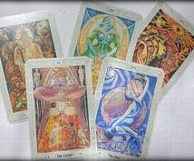 魔術のトートタロットでお相手の潜在意識に繋げ占ます 相手のお気持ち読み取り専用!受け止める覚悟のある方へ
