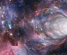 3つの質問への魂の変え方を伝えます 大宇宙から魂の変化をもたらす具体的な取り組みを賜ります