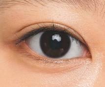 秘技!本気で二重にさせます 重たい瞼の方、奥二重の方はぜひ