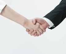 【製薬企業 希望者!】 製薬企業に入社するためのアドバイスをします