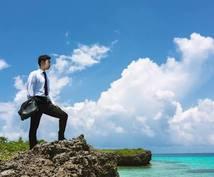 先行者利益が出る新ビジネスを紹介します 現在の収入で満足ですか?月100万円も夢じゃない情報です!