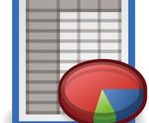 ヤフオク情報収集ツールを販売します ワンクリックで出品中情報、落札済情報を自動でリスト化!