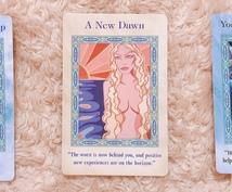 レイキヒーリングとオラクルカードであなたを癒します 体や心が疲れている、アドバイスが欲しい方にオススメです☆