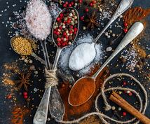 スパイス&ハーブの使い方教えます 効果効能、どんな料理に合うか、レシピや作り方など知りたい方