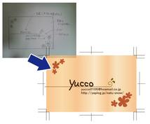名刺データ・デザイン制作♪手書きやパワポ等からの入稿用データ作成も対応!