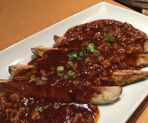 作りたい中華料理について、作り方や自宅で作る場合のポイントなどを提供します。