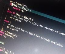 プログラミングの相談にのります 初心者向け、すぐ聞いて挫折防止!