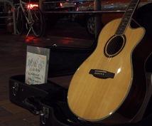 エレキギターの音源やアコースティックギターの音源、作ります!