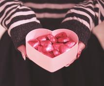 お試し鑑定☆恋愛専門占い師があなたの恋愛成就します 好評価【プレミアム恋愛鑑定】とびきりの愛され思考を伝授♡
