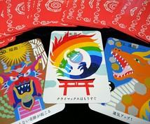 幸せと豊かさの扉を開く「龍神カード」で占います 迷い事がある方へ!AとBどちらにするか龍神様と決めましょう