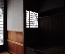 【除霊、魔祓い系】お部屋浄化ヒーリング