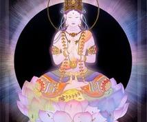 人生をより豊かにするエネルギーを送ります アバンダンスの存在からのエネルギーで、人生をより豊かに
