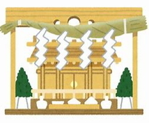 古神道の基礎が分かるテキストを販売します 古神道を実践したい方や自分の祈祷をしたい方に基礎をお伝え