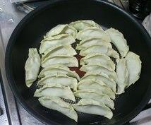 ヘルシーで野菜たっぷり生姜の効いたうまい簡単手作り餃子の作り方をメールで教えます。