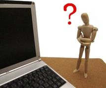 各種プログラミングの相談を受けつけます PHP、JavaScript、VBA、SQL等対応できます