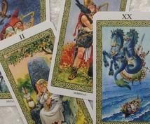 壮麗なケルト神話の世界を描いたカードでヘキサグラム展開法を。