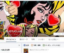 facebook・Twitter・ブログなどのトップ画像を作成します【サンプル画像あり】
