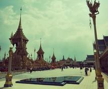 タイ旅行の相談を承ります タイ在住10年以上のベテランがおすすめ隠しスポット教えます♪