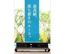 アジアン家具Loopのコピーのプロが手がけます。