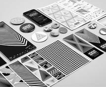 今のデザインが何か物足りない、より良いデザインに変えたいという方必見!『リ・デザインします!』