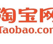 輸入 タオバオ アリババ アリエクスプレスとコラボレーションで稼ぐ裏技。 商品以外での利益で売上UP
