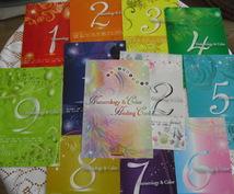 誕生日からのメッセージ!人生をサポートしてくれる色と数字や人生の波をお伝えします。