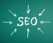 SEOのプロが内部対策を診断、改善提案を作成します サイトの内部改善であなたのサイトを成長させませんか?