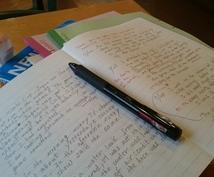 トイック満点先生が英語添削訂正(赤ペン先生)します 英作文が不安な方添削だけではなく適切なアドバイスがほしい方
