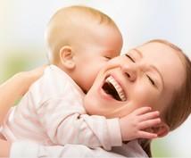 お子様との関係を占います 子育てに不安やお悩みがある方に